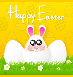 Easter banner background vector