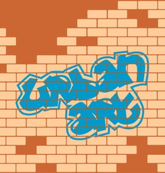 Urban art vector