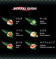 Hand roll sushi Temaki vector image vector image