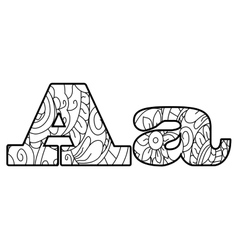 Anti coloring book alphabet the letter a vector