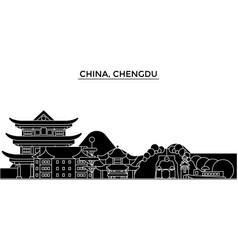 China chengdu architecture urban skyline with vector