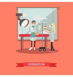 Surgical operation in vet clinic concept vector