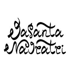 Vasanta navratri lettering vector