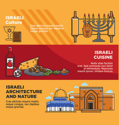 israel tourism travel landmarks and culture famous vector image vector image