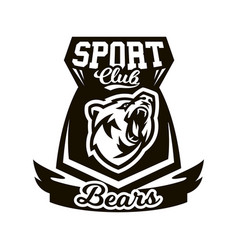 Monochrome logo emblem growling bear vector