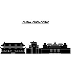 china chongqing architecture urban skyline with vector image vector image