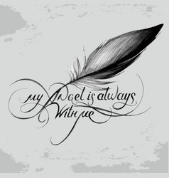 my angel is always with me 6 vector image vector image