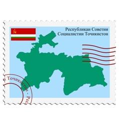 Tajik Soviet Republic vector image