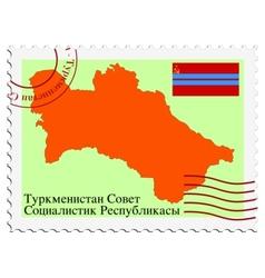 Turkmen Soviet Republic vector image