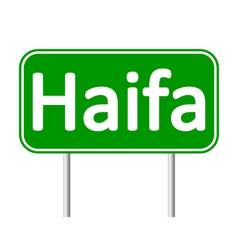 Haifa road sign vector