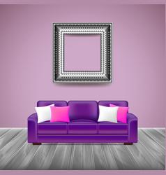 Modern interior with purple sofa vector image vector image