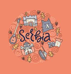 Serbian symbols vector