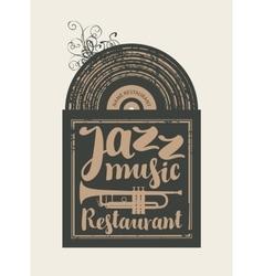 Restaurant with jazz vector