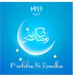 ramadan kareem greetings card vector image vector image