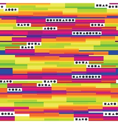 colorful seamless pattern with geometrical shapes vector image