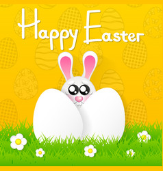 Easter banner background vector