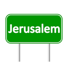 Jerusalem road sign vector