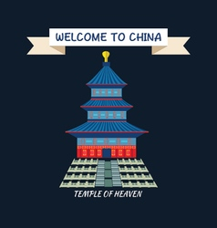 Temple of heaven in beijing china vector