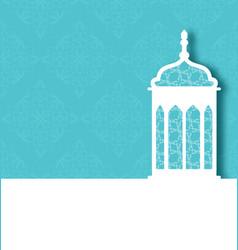 Arabic ornamental lamp for ramadan kareem vector