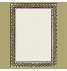 border mesh vector image vector image
