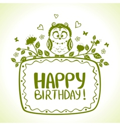 Owl birthday vector image