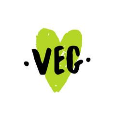 Vegan green heart vector