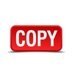 Copy vector