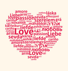 heart and love in different languages vector image vector image