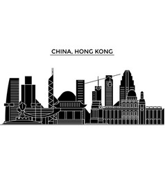 china hong kong architecture urban skyline with vector image vector image