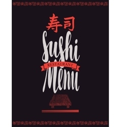 Menu cover with tray of sushi and chopsticks vector