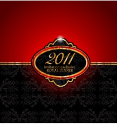 royal dinner invitation 2011 vector image