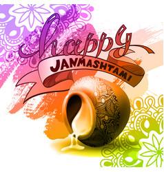 Happy janmashtami celebration banner design vector