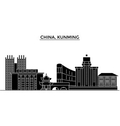 china kunming architecture urban skyline with vector image