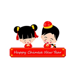 Chinese boy and girl for new year design and vector image