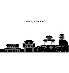 China nanjing architecture urban skyline with vector
