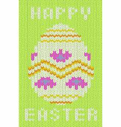 knitted Easter card vector image vector image