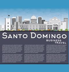 Santo domingo skyline with gray buildings blue vector