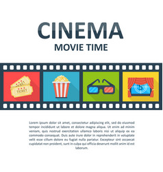 cinema background template vector image vector image
