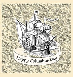 Columbus day vector
