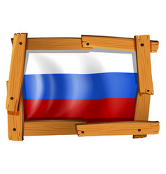 russia flag in wooden frame vector image vector image