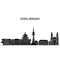 China qingdao architecture urban skyline with vector
