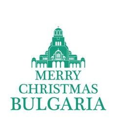 Greeting card bulgaria vector