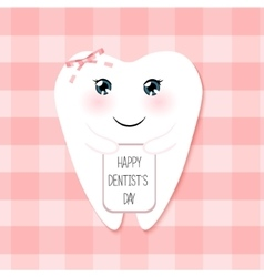 Cute greeting card happy dentist day as funny vector