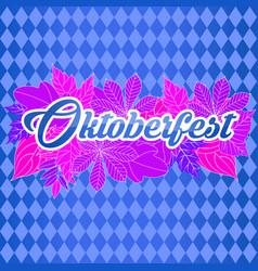 Emblem oktoberfest festival 2017 oktoberfest vector