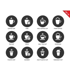 Coffee cup icons on white background vector