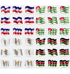 Los Altos Abkhazia Cyprus Kenya Set of 36 flags of vector image