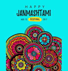 Postercard for festival happy krishna janmashtami vector