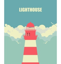 Lighthouse against the sky vector