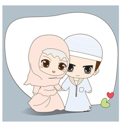 Muslim wedding dress vector