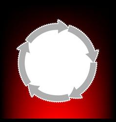 Cirkular arrows sign postage stamp or old photo vector